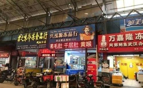 코로나19 진원지로 알려진 중국 우한 화난수산시장. 세계일보 자료사진