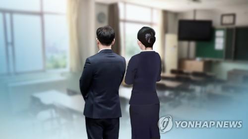 교원 명퇴 [연합뉴스 DB]