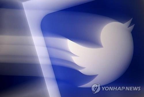 트위터 로고(자료사진) [AFP=연합뉴스]