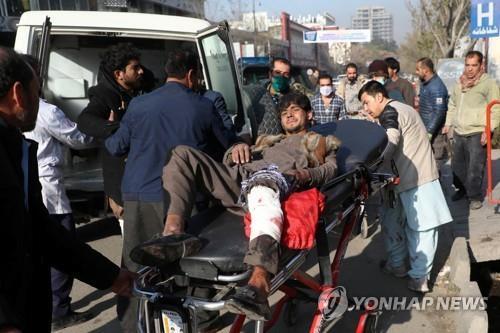 카불 주택가 로켓 공격에 따른 부상자 [로이터=연합뉴스]