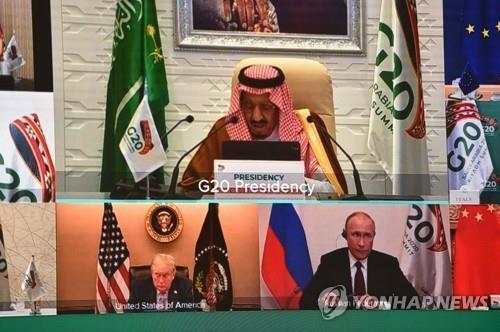 G20 정상회의 개회사 장면. 하단 왼쪽이 트럼프 대통령 [AFP=연합뉴스]