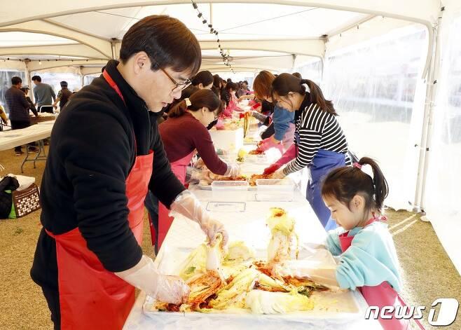 지난해 열린 괴산 김장축제.(괴산군 제공)© 뉴스1
