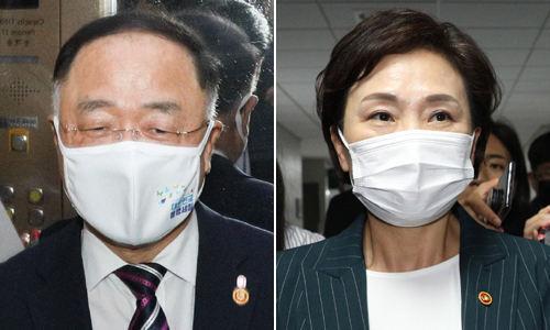 홍남기 부총리(왼쪽)와 김현미 국토교통부 장관. 뉴스1