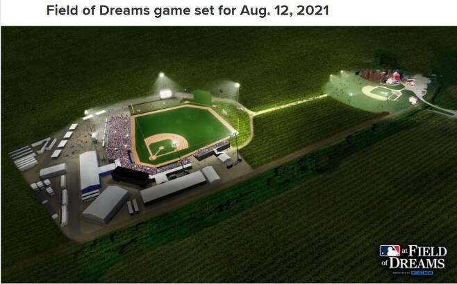 MLB가 '꿈의 구장' 경기를 내년 재추진한다. [MLB.com 캡처. 재판매 및 DB 금지]