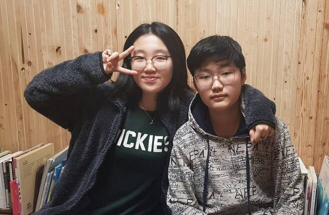 대학에 합격한 정재홍군과 김예은양 [독자제공. 재판매 및 DB금지]