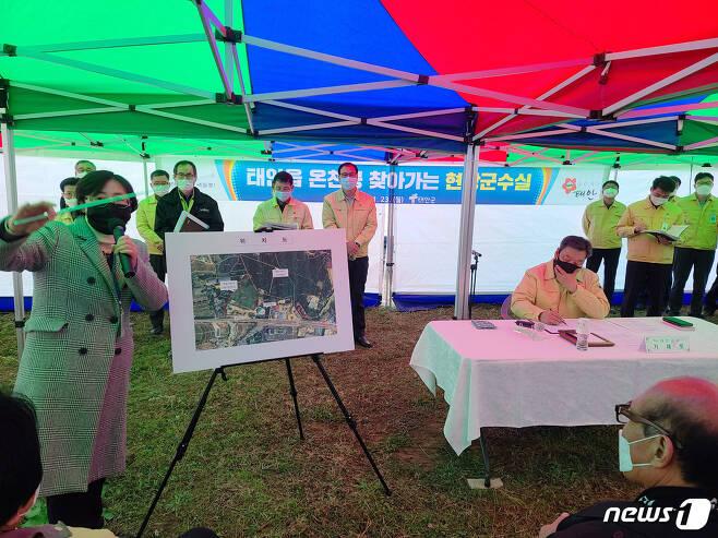 태안군은 지난 23일 온천공 관련 찾아가는 현장 군수수실을 운영했다. © 뉴스1