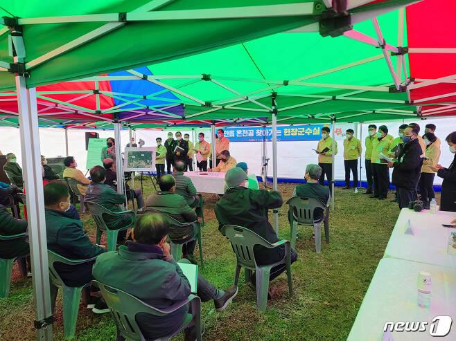태안군 현장군수실 모습. © 뉴스1