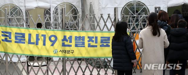 [서울=뉴시스] 박주성 기자 = 수도권 '사회적 거리두기' 2단계 격상 이틀째, 신종 코로나바이러스 감염증(코로나19) 신규 확진자가 382명으로 전날(349명)보다 33명 늘어난 가운데 25일 오후 서울 서대문구 보건소에 마련된 선별진료소를 찾은 시민들인 검사를 기다리고 있다. 2020.11.25. park7691@newsis.com
