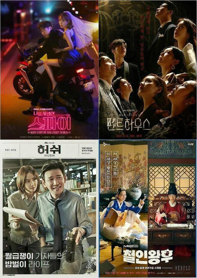 코로나19 여파로 촬영 중단된 드라마들. (사진=각 방송사 제공)