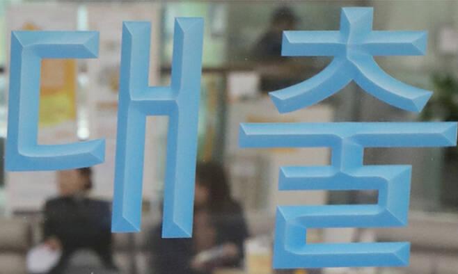 서울의 한 은행 창구 모습. 연합뉴스