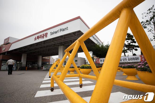 사진은 경기도 광명시 기아차 소하리공장. (뉴스1 DB) /뉴스1 © News1 이재명 기자