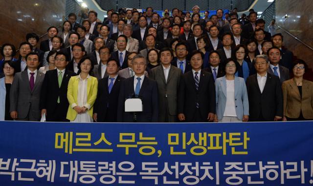 문재인(앞줄 가운데) 새정치민주연합 대표가 2015년 6월 26일 오전 국회 중앙홀에서 소속 의원들이 배석한 가운데 '박근혜 대통령의 메르스 무능과 거부권 행사에 대한 우리 당의 입장'이라는 제목의 대국민 호소문을 발표하고있다 오대근 기자