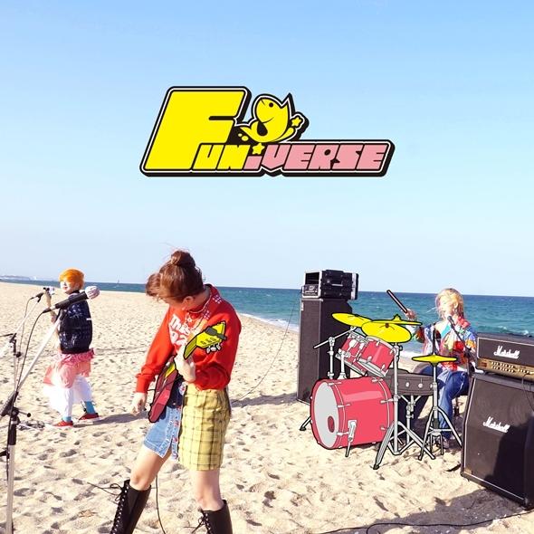 27일(금), 피싱걸스 미니 앨범 'Funiverse' 발매 | 인스티즈