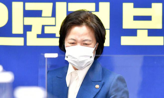 추미애 법무부 장관이 26일 서울 영등포구 국회에서 열린 '친인권적 보안처분제도 및 의무이행소송 도입' 당정 협의회에 참석하고 있다.허정호 선임기자