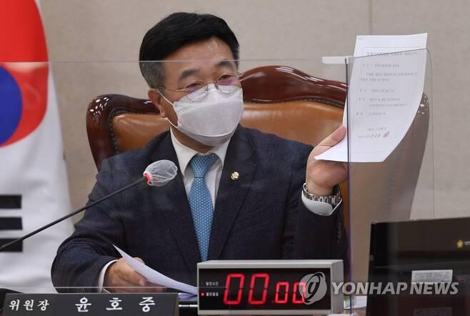 국회 법제사법위원회 윤호중 위원장[연합뉴스 자료사진]