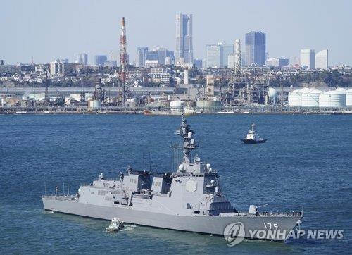 일본 해상자위대 이지스함 '마야' [교도=연합뉴스 자료사진]