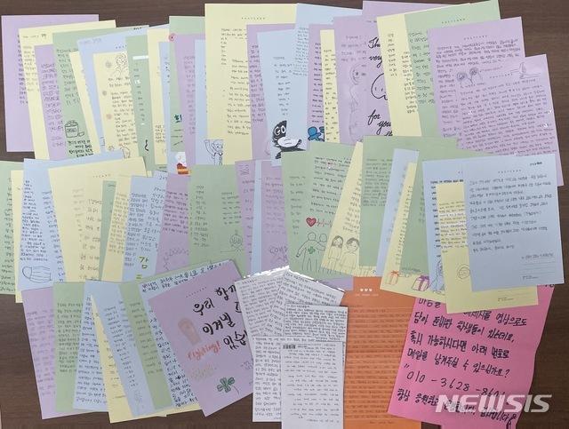 [전주=뉴시스]윤난슬 기자 = 전주제일고등학교 학생들이 신종 코로나바이러스 감염증(코로나19)으로 고생하는 전북대학교병원 의료진에게 감사 편지를 보내왔다.(사진=전북대병원 제공)