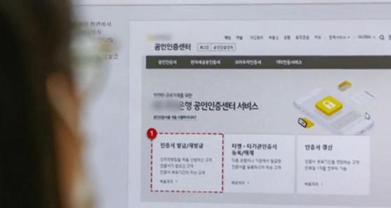 [출처-JTBC]