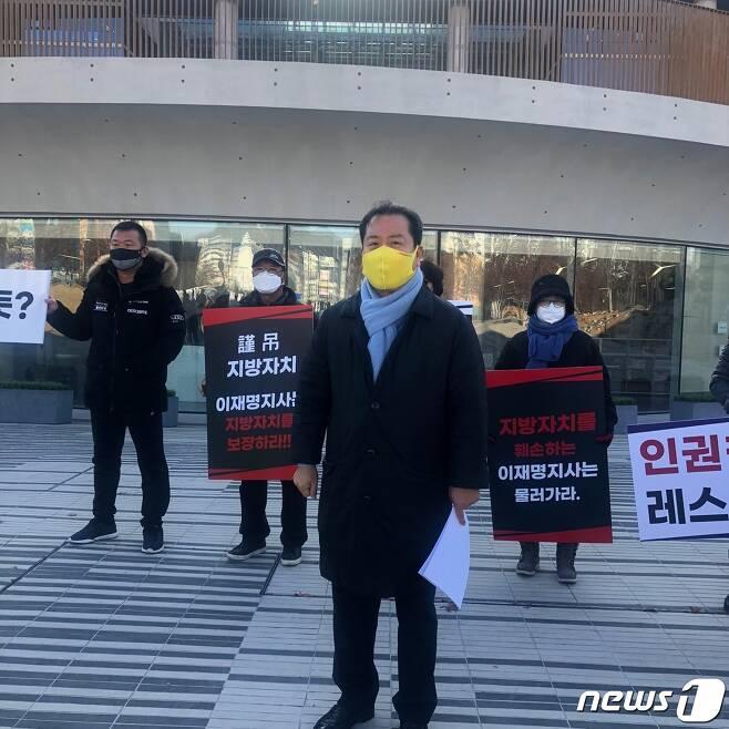 조광한 남양주시장 (사진 및 영상 이상휼 기자) © 뉴스1