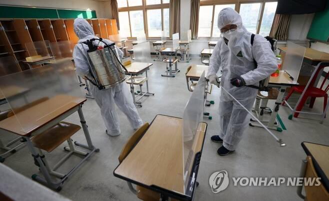 고등학교 코로나19 방역 [연합뉴스 자료사진]