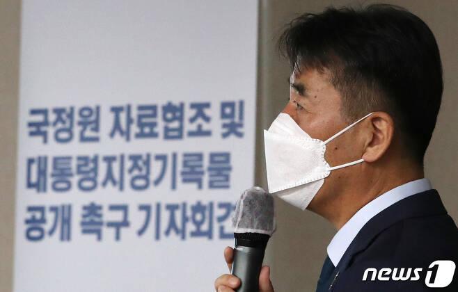박병우 세월호참사 진상규명국장이 3일 서울 중구 사회적참사 특별조사위원회에서 열린