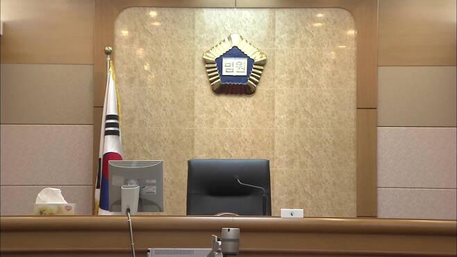 부산지방법원 재판정