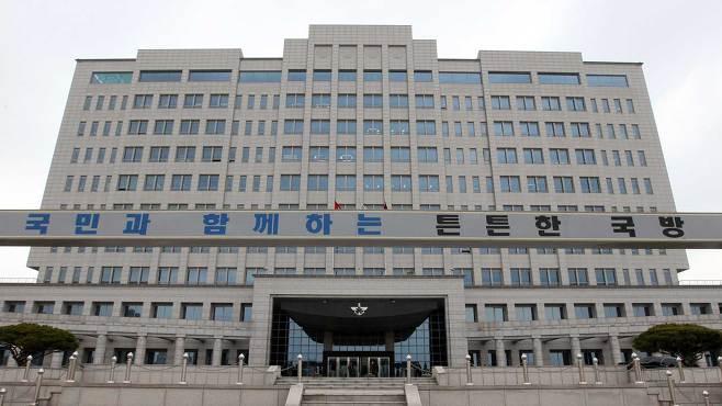 서울 용산 국방부 청사 전경.[연합]
