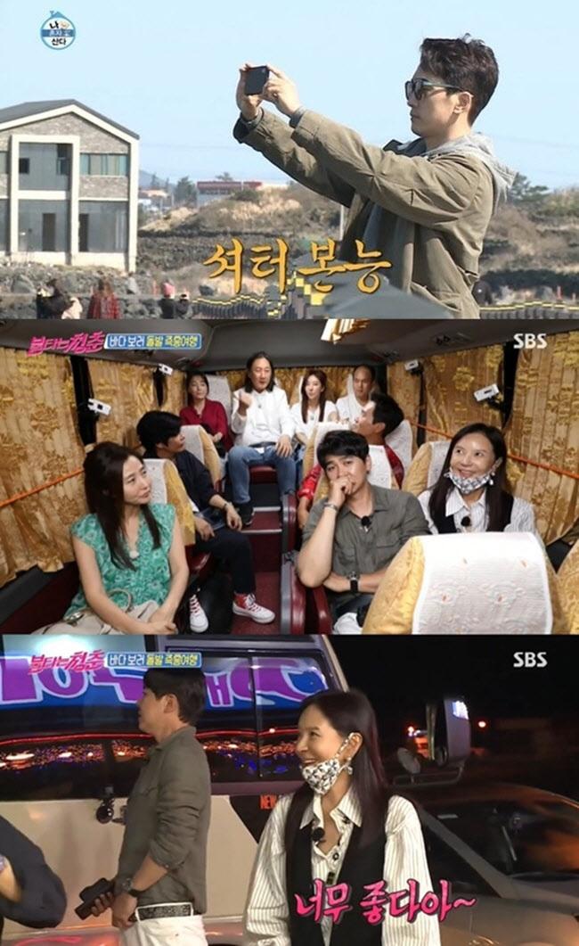 방송 중 마스크를 제대로 착용하지 않은 모습에 일부 누리꾼들의 쓴소리를 들었던 MBC '나 혼자 산다', SBS '불타는 청춘' 속 방송화면.