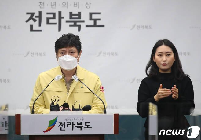 8일 강영석 전북도 보건의료과장이 현대차 전주공장 코로나19 집단감염과 관련한 브리핑을 하고 있다.2020.12.8 /© 뉴스1
