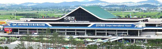 김포공항 국제선.