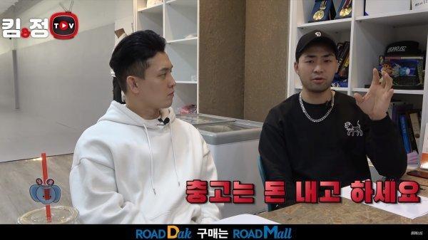 킴앤정TV에 출연해 해외 전진훈련에 대해 솔직한 의견을 내고 있는 김승연(오른쪽). 사진제공 | 로드FC
