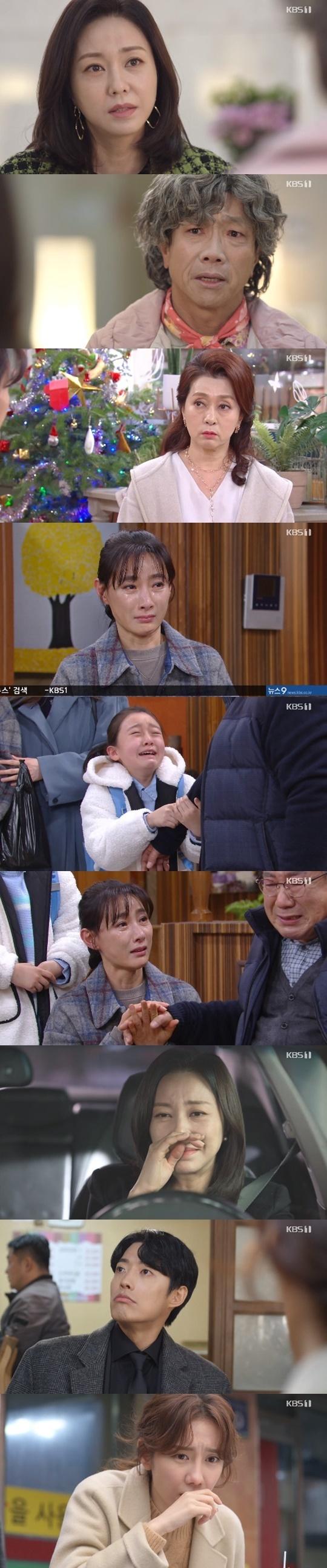 KBS 1TV '누가 뭐래도' © 뉴스1