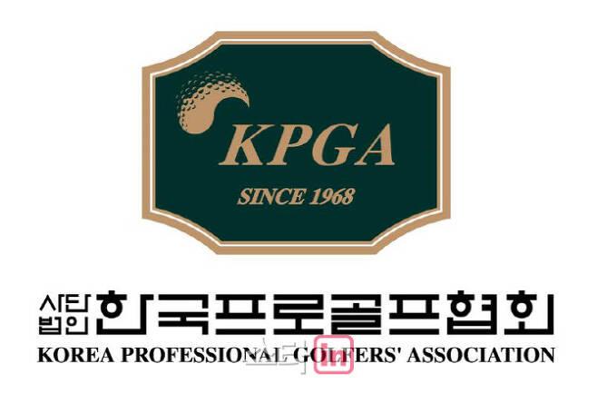 한국프로골프협회(KPGA)는 내년 1월부터 3월까지 5개의 윈터투어를 개최한다. (사진=KPGA)