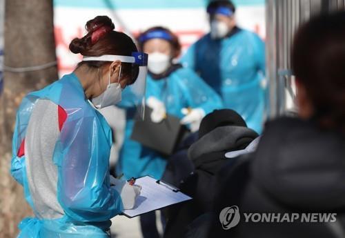코로나19 신규 확진자 하루 최다 [연합뉴스 자료사진]