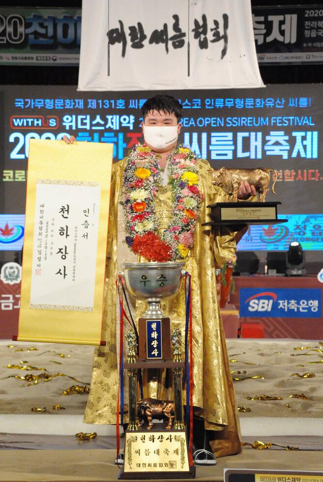 천하장사 2연패를 달성한 영암군민속씨름단 소속 장성우. 사진=대한씨름협회