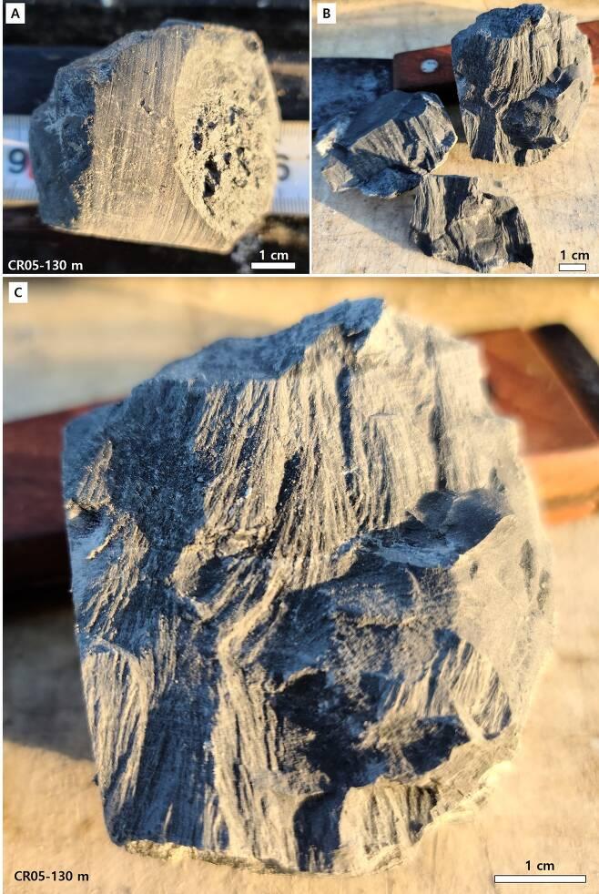 운석충돌 시 발생하는 강력한 충격파 영향으로 만들어지는 shatter cone 구조 (한국지질자원연구원 제공) 2020.12.14 /뉴스1