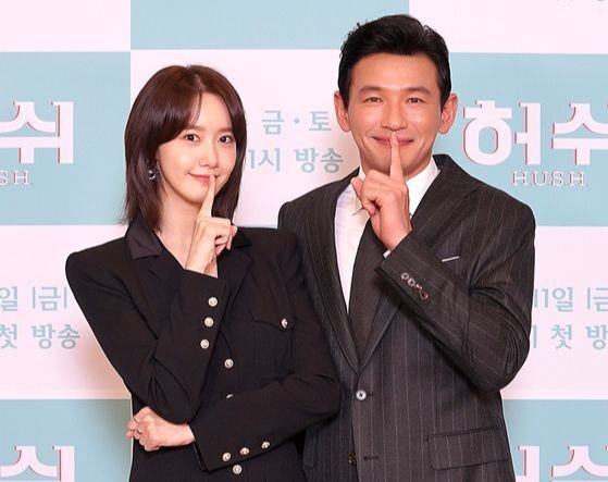JTBC 금토드라마 '허쉬' [사진 JTBC]