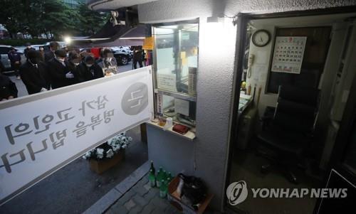 최희석씨 노제 [연합뉴스 자료사진]