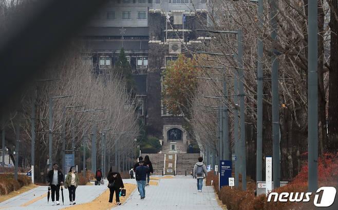 서울 서대문구 연세대 신촌캠퍼스. 2020.11.19/뉴스1 © News1 구윤성 기자