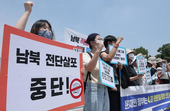 지난 6월17일 일부 탈북민 단체의 대북전단 살포 중단을 촉구하는 시민단체의 집회 모습. 연합뉴스 자료사진