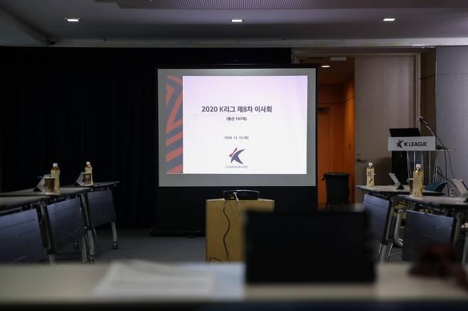 한국프로축구연맹 이사회 [한국프로축구연맹 제공. 재판매 및 DB 금지]