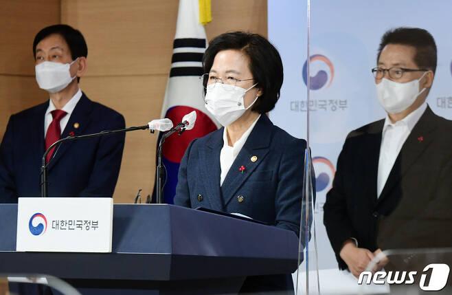 추미애(가운데) 법무부 장관. 2020.12.16/뉴스1 © News1 사진공동취재단