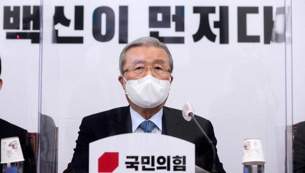 김종인 국민의힘 비상대책위원장/ 연합뉴스