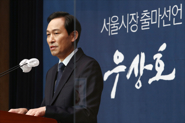 우상호 더불어민주당 의원/ 연합뉴스