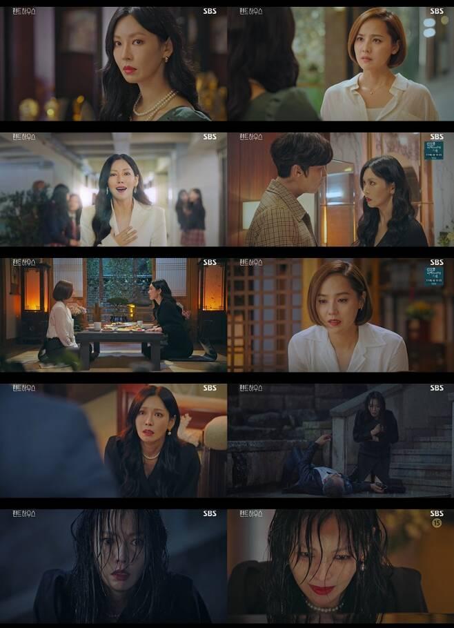 ▲ '펜트하우스'. 출처| SBS 방송 캡처