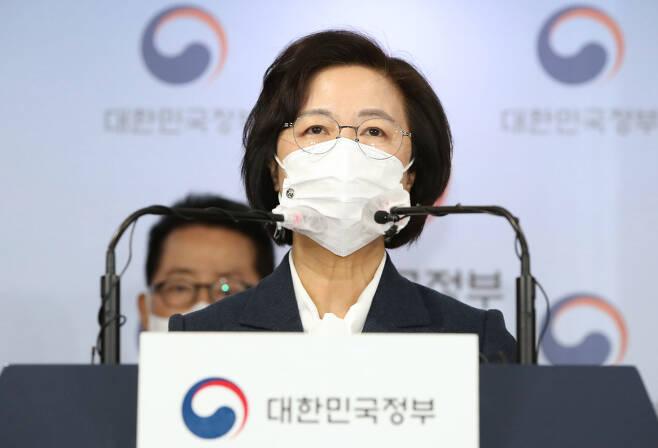 추미애 법무부 장관이 16일 오후 서울 종로구 정부서울청사에서 열린 권력기관 개혁 관련 언론 브리핑에서 발표하고 있다. [연합]