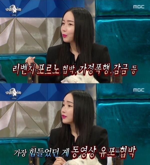 낸시랭 왕진진 / 사진=MBC 라디오스타