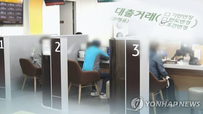 막히는 돈줄…대출 죄기 나선 금융권 (CG) [연합뉴스TV 제공]