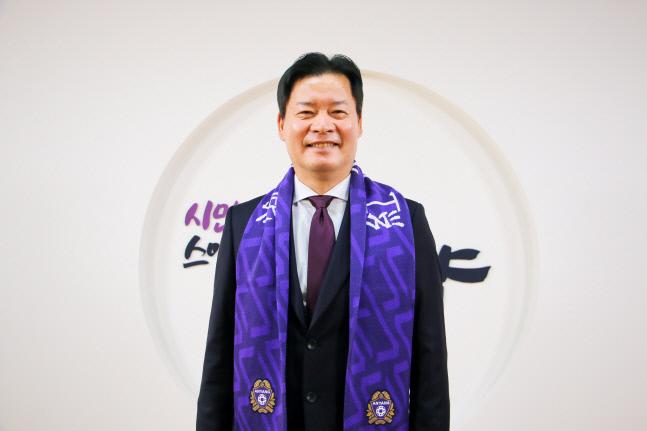 제공 | FC안양