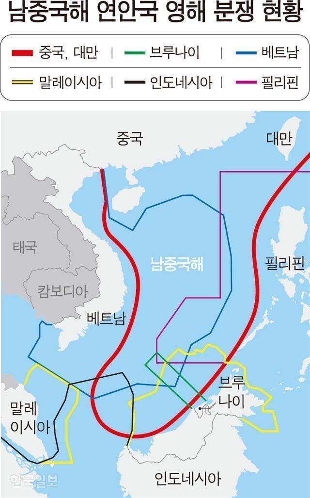 남중국해 연안국 영해 분쟁 현황.